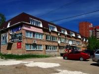 Самара, улица Губанова, дом 17. многофункциональное здание