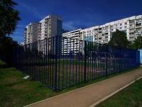 Samara, st Gubanov. sports ground