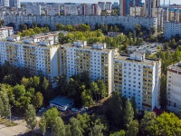 Samara, Demokraticheskaya st, house 3. Apartment house