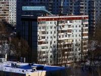 Samara, st Demokraticheskaya, house 9. Apartment house
