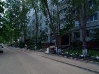 Самара, улица Демократическая, дом 9. многоквартирный дом