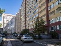 Samara, Demokraticheskaya st, house 30. Apartment house