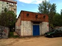 Samara, st Demokraticheskaya. service building