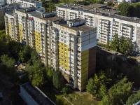 Samara, Demokraticheskaya st, house 14А. Apartment house