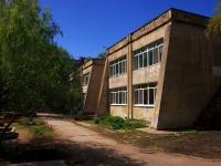 Samara, st Zheleznoy Divizii, house 15. nursery school