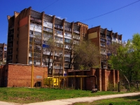 neighbour house: st. Zheleznoy Divizii, house 3. Apartment house