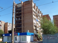 neighbour house: st. Zheleznoy Divizii, house 5. Apartment house