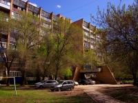 萨马拉市, Zheleznoy Divizii st, 房屋 7. 公寓楼