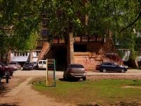 Самара, улица Железной Дивизии, дом 13. многоквартирный дом