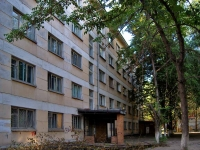 neighbour house: road. Zavodskoe, house 64А. hostel