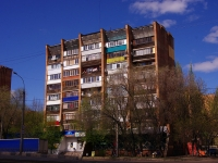 Samara, Zavodskoe road, house 46. Apartment house