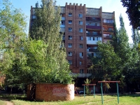 Samara, Zavodskoe road, house 50. Apartment house