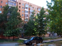 Samara, Zavodskoe road, house 57А. Apartment house