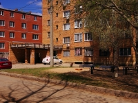 Samara, Zavodskoe road, house 59А. Apartment house