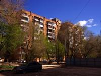 萨马拉市, Zavodskoe road, 房屋 63. 公寓楼