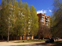 Samara, Zavodskoe road, house 65. Apartment house