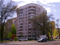 neighbour house: road. Zavodskoe, house 71Б. Apartment house
