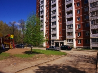 Samara, Zavodskoe road, house 71В. Apartment house