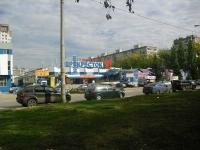 Samara, shopping center Приволжский, Zoi Kosmodemianskoy st, house 7А