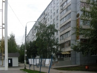 Samara, Zoi Kosmodemianskoy st, house 12. Apartment house