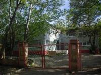 """萨马拉市, 幼儿园 №385 """"Золотой петушок"""", Zoi Kosmodemianskoy st, 房屋 14А"""