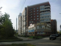 Samara, Zoi Kosmodemianskoy st, house 21. Apartment house