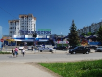 Самара, торговый центр Приволжский, улица Зои Космодемьянской, дом 7А