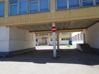 Самара, школа №85, улица Зои Космодемьянской, дом 8