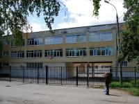 Samara, st Zoi Kosmodemianskoy, house 8. school