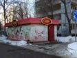 Samara, Zoi Kosmodemianskoy st, house4Б