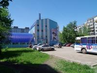 """Самара, спортивный клуб """"Виктория"""", улица Зои Космодемьянской, дом 17А"""