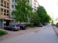 Самара, Зои Космодемьянской ул, дом 5