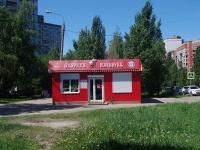 Samara, st Zoi Kosmodemianskoy, house 12В. store