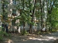 Самара, Калинина ул, дом 4