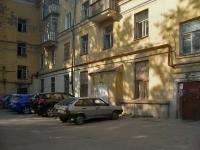 Самара, Калинина ул, дом 10