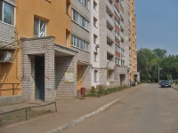 Samara, Kalinin st, house 14. Apartment house