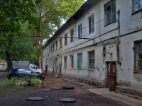 Samara, Kalinin st, house 15. Apartment house