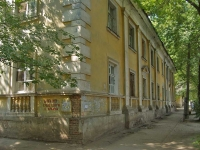 neighbour house: st. Kalinin, house 16А. Apartment house
