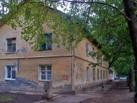 Samara, Kalinin st, house 17. Apartment house