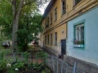 Samara, Kalinin st, house 17. Apartment house