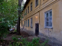 Samara, Kalinin st, house 19. Apartment house