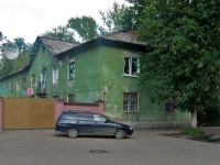 Samara, st Kalinin, house 21. Apartment house