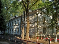 neighbour house: st. Kalinin, house 25. Apartment house