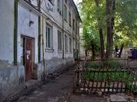 Самара, улица Калинина, дом 27. многоквартирный дом