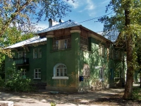 Samara, Kalinin st, house 37. Apartment house