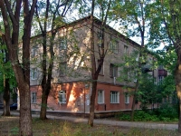 neighbour house: st. Kalinin, house 43. Apartment house