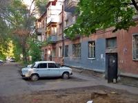 Samara, Kalinin st, house 43. Apartment house