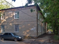 neighbour house: st. Kalinin, house 45. Apartment house