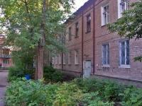 Самара, улица Калинина, дом 45. многоквартирный дом