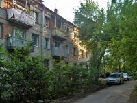 Samara, Kalinin st, house 47. Apartment house